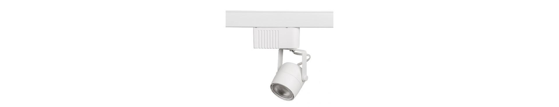 LED track light - LED butiksbelysning