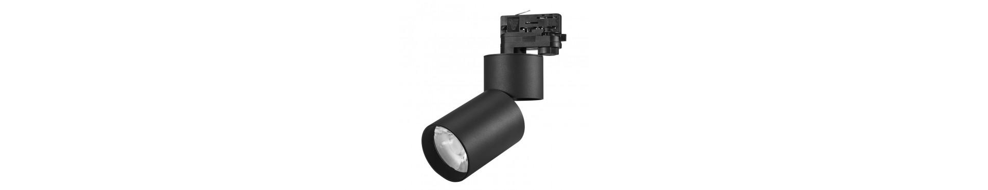 Led Track Light - darklight teknologi